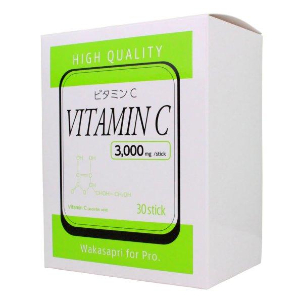 画像1: 高濃度ビタミンC3000mg wakasapri for pro (1)